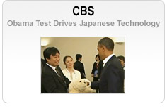 CBS - Obama Test Drives Japanese Technology